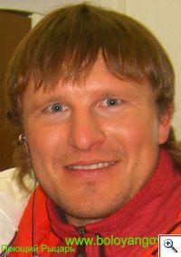 Павел Болоянгов